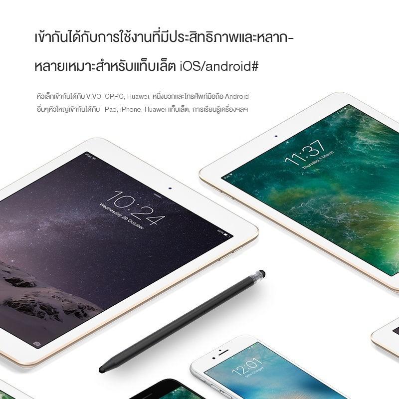 【COD】applepencil applepencil 2 ปากกาทัชสกรีน android สไตลัสa✕☃สไตลัสโทรศัพท์มือถือแท็บเล็ต iPad ปากกาทัชสกรีนสไตลัสปล