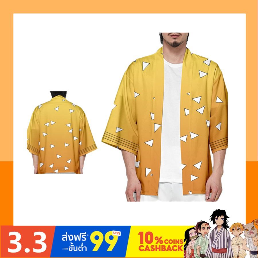 ?SALE ?ชุดคอสเพลย์ Anime เสื้อดาบพิฆาตอสูร ชุดชิโนบุ Demon Slayer Kimetsu No Yaiba Cosplay Shinobu Giyuu เสื้อชิโนบ