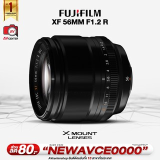 Fujifilm Lens XF 56 mm. F1.2 R  [รับประกัน 1 ปี by AVcentershop]
