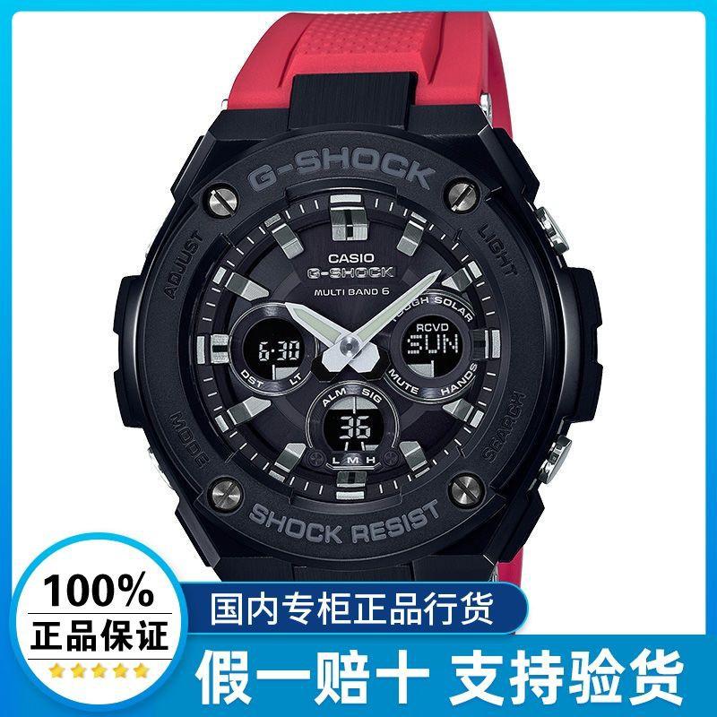 applewatch series 6✚┋Casio นาฬิกาชาย G-SHOCK เทรนด์หกคลื่นไฟฟ้าพลังงานแสงอาทิตย์กันน้ำ GST-W300G-1A4
