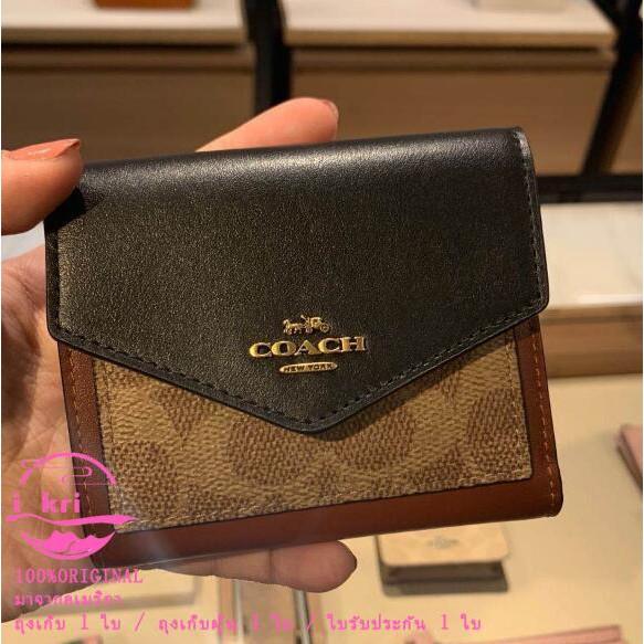 กระเป๋าตัง✓❂New Coach กระเป๋าสตางค์ใบสั้นแฟชั่น F31548 ของแท้ แพ็คเกจการ์ด กระเป๋าสตางค์ กระเป๋าสตางค์ กระเป๋าใส่เหรียญ
