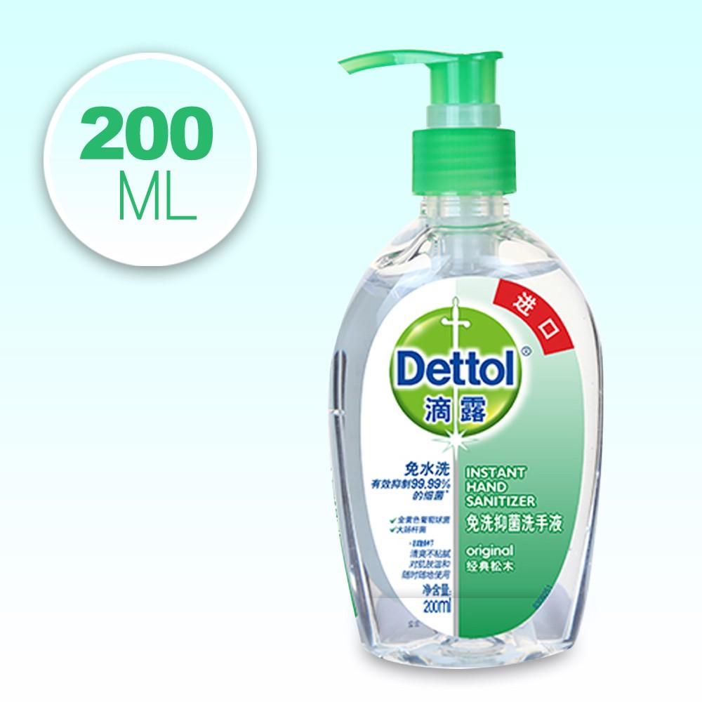 Dettol เดทตอล เจลล้างมืออนามัย 200 มล. แบบหัวปั๊ม ถ้าสินค้าไม่แท้ หรือไม่พอใจสินค้า ยินดีคืนเงิน พร้อมส่ง! wCwY