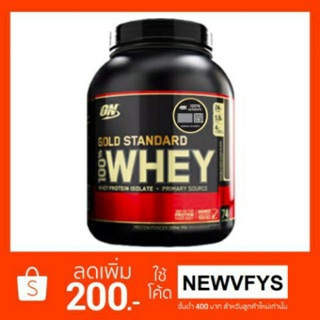 Optimum Nutrition 100% Whey Protein Gold Standard 5 Lbs เวย์โ
