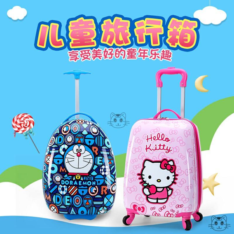 ۵Α กระเป๋ารถเข็นเดินทาง กระเป๋าเดินทางพกพา กระเป๋าเดินทางเด็ก กระเป๋าเด็กกระเป๋าเดินทางชายและหญิงเด็กนักเรียนการ์ตูนน่าร