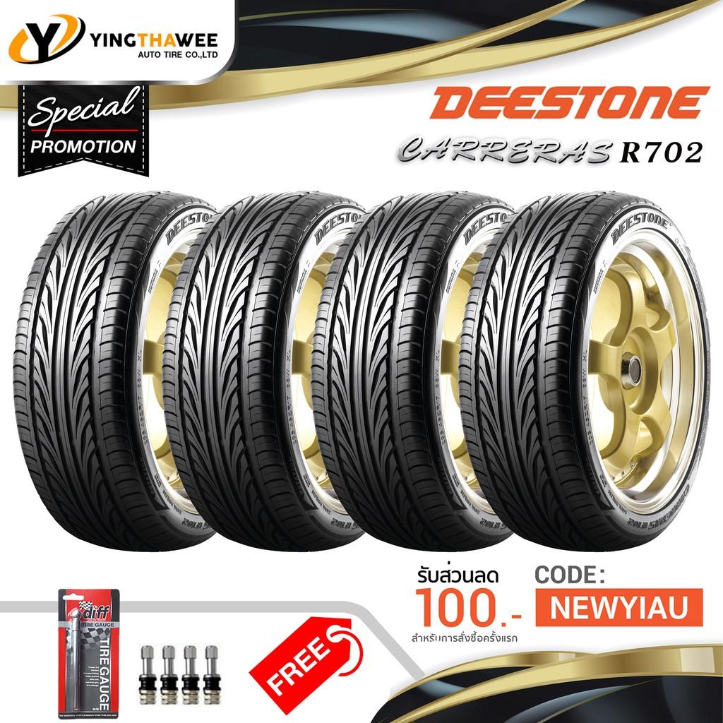 [จัดส่งฟรี] DEESTONE 205/45R17 ยางรถยนต์ รุ่น CARRERAS R702 จำนวน 4 เส้น