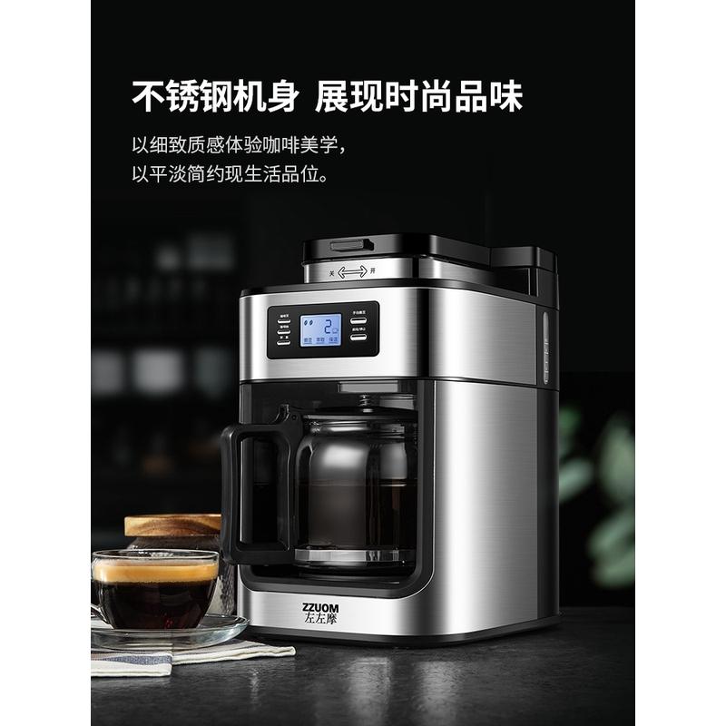 เครื่องทำกาแฟZZUOM Zuo Zuomo BG315T เครื่องบดกาแฟแบบบูรณาการในครัวเรือนขนาดเล็กสดถั่วบดอัตโนมัติอเมริกัน