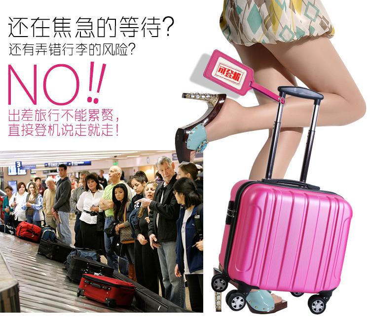 ✄ˉ กระเป๋าเดินทางล้อลากใบเล็ก กระเป๋าเดินทางล้อลากเกาหลีการ์ตูนเด็กรถเข็นกระเป๋าล้อสากล18นิ้วผู้หญิง16นิ้วขนาดเล็กตัวถัง