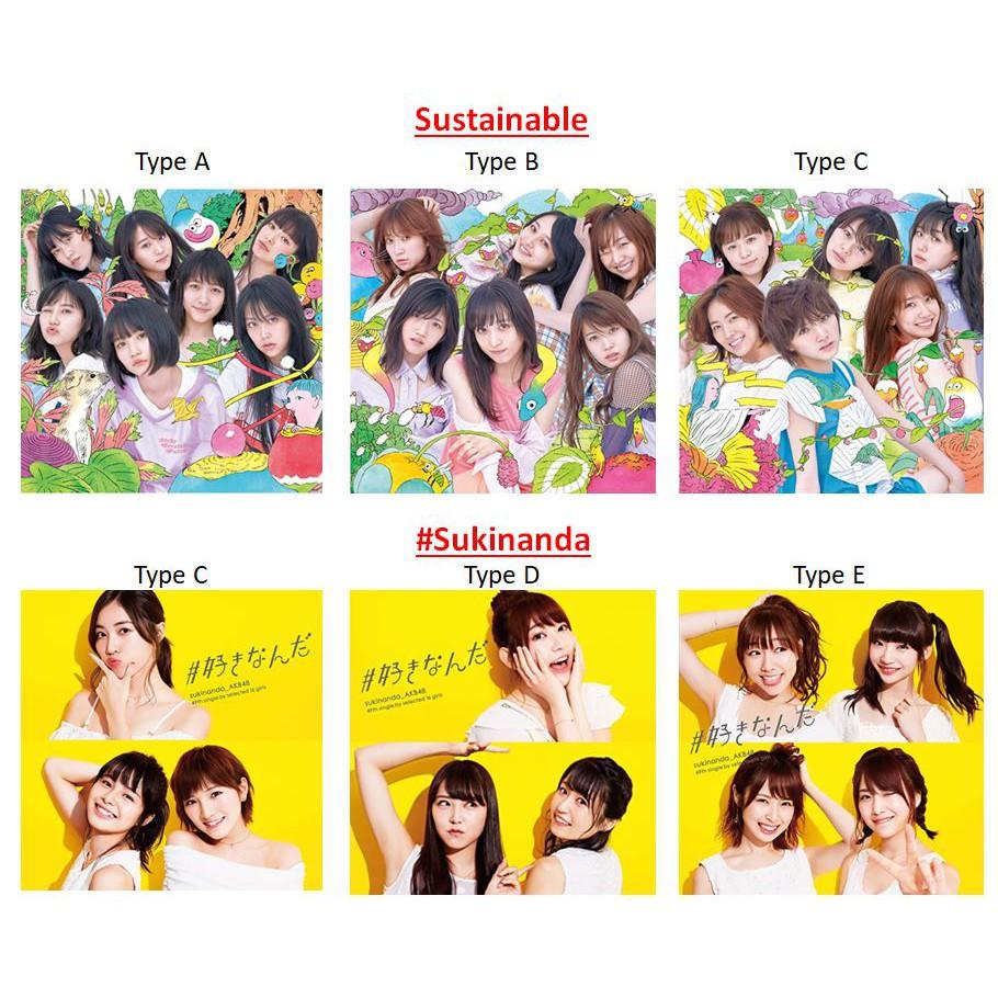AKB48 CD DVD มือ1 มีรูปสุ่มในกล่อง Sustainable / #Sukinanda Type regular (Pre-order)