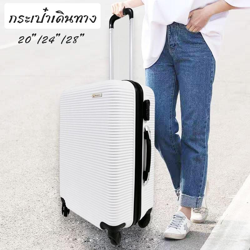 กระเป๋า กระเป๋าเดินทาง Prosperity กระเป๋าเดินทางล้อลาก มีขนาด 20 นิ้ว 24 นิ้ว 28 นิ้ว แข็งแรง ทนทาน รุ่น 8018