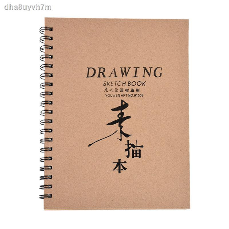 【Sketchbook】№✙Sketchbooks 8K drawing books 16K art for students, books, sketchbooks,