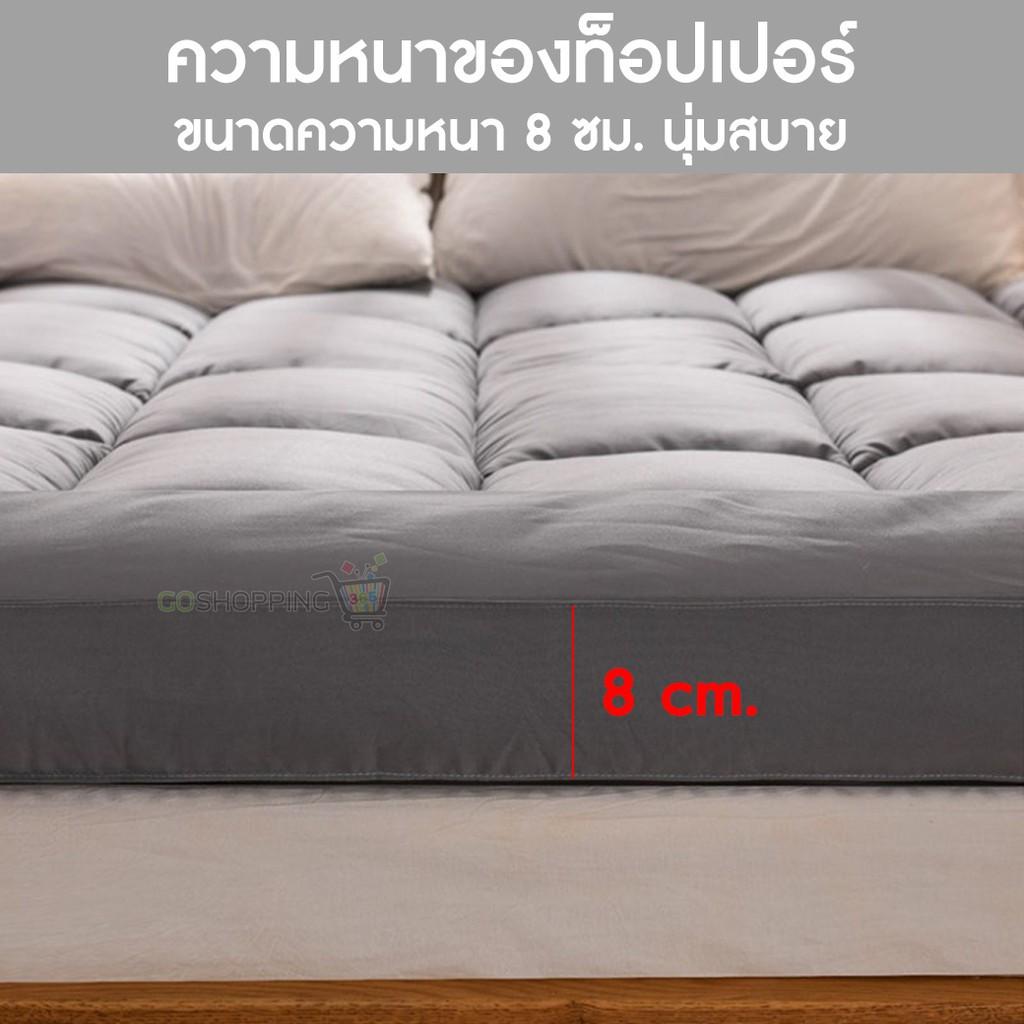 topper 5 ฟุต ที่นอน topper Topper ท็อปเปอร์ เบาะรองนอน ปูที่นอนให่นุ่ม ฟูกที่นอน ขนาด 5 ฟุต 6 ฟุต หนา 2 นิ้ว 3 นิ้ว แบบข