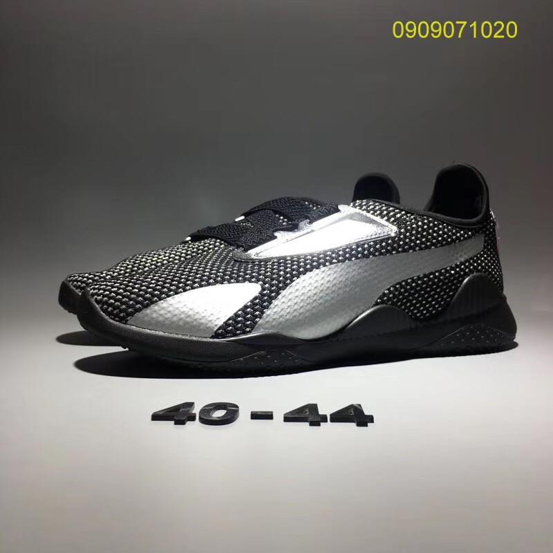 grande vente 1d066 40314 Find Price Puma MOSTRO PARIS รองเท้าผ้าใบขนาด 40-45 สำหรับ ...