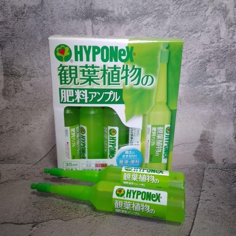 ปุ๋ยน้ำ hyponex ampoule สีเขียวอ่อน ราคาต่อ 1 หลอด