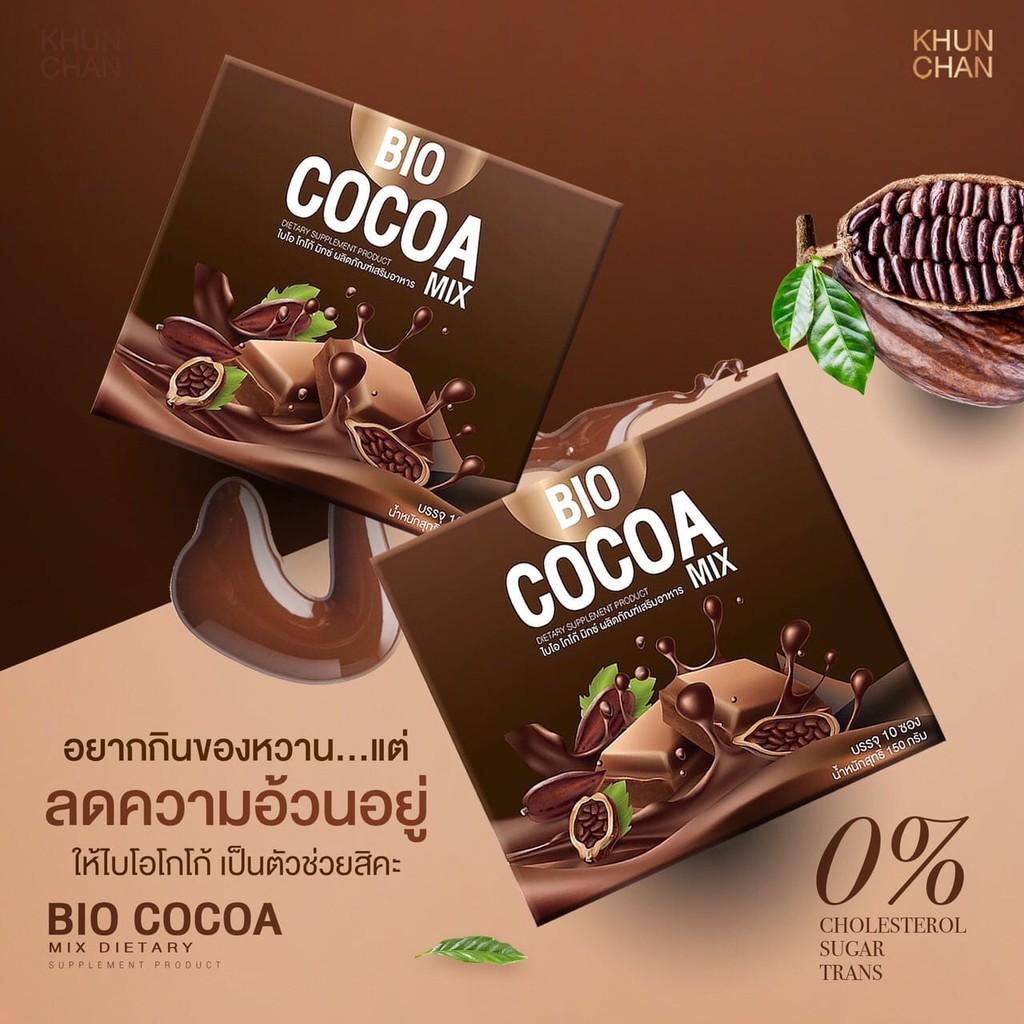 Bio cocoa ไบโอ โกโก้ ☕ Bio coffee กาแฟ ไบโอ คุมหิวนาน ไม่หวาน ไม่มีน้ำตาล