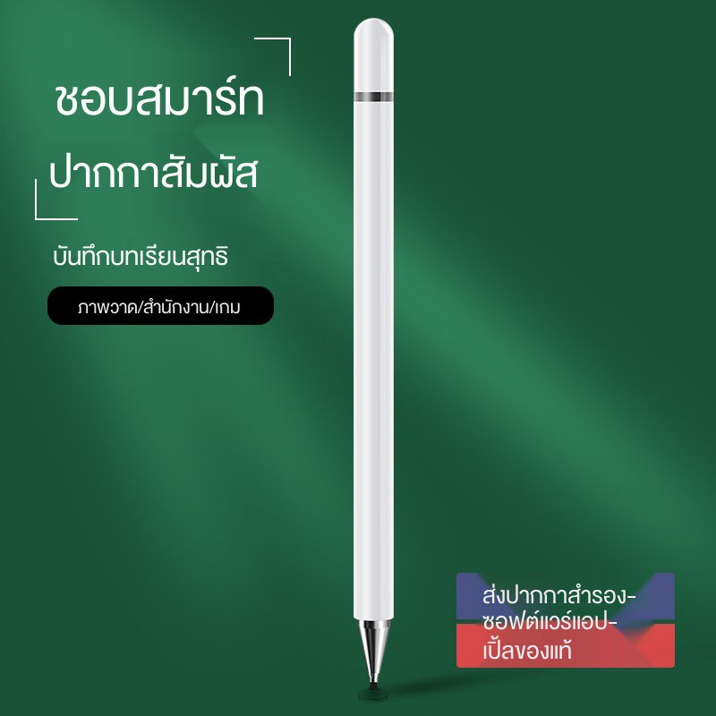 【COD】applepencil applepencil 2 ปากกาทัชสกรีน android สไตลัสa♦✟Touch screen pen, mobile phone, tablet, Apple Android,