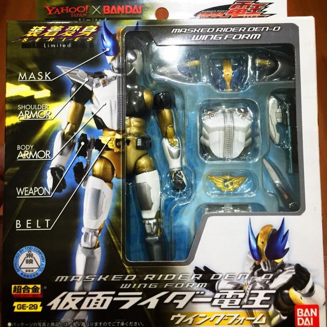 Yahoo!Japan x Bandai Limited Souchaku Henshin Masked Rider DEN-O WING FORM  Action Figure GE-29