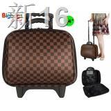 ◆MZ Polo กระเป๋าเดินทางล้อลาก 14 นิ้ว รุ่น 641B (Brown)