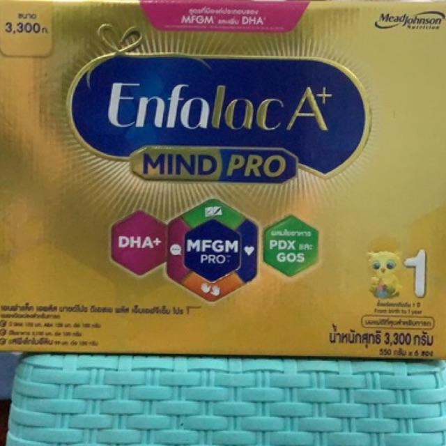 [ขายยกลัง-4กล่อง] นมผง เอนฟาแล็ค เอพลัส มายด์โปร สูตร 1 3300 ก ขายยกลัง Enfalac