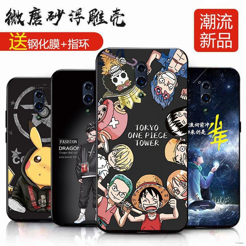 ยางยืดออกกําลังกาย✟✾☁(มือถือ ฟิล์มนิรภัย)  OPPOReno mobile phone case men s reno standard version protective cover sili