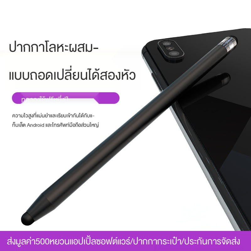 applepencil applepencil 2 ปากกาทัชสกรีน android สไตลัสb ■○ปากกา capacitive โทรศัพท์มือถือแท็บเล็ต iPad ปากกาเขียนด้ว