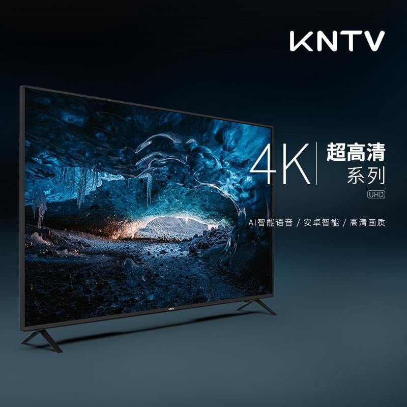 ทีวี LCD TV HD แท็บเล็ตอัลตร้าล้าง 22 นิ้ว 24 นิ้วป้องกันดวงตา 32 นิ้วเครือข่ายสมาร์ทโฮมห้องนอน
