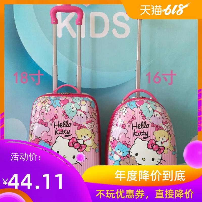 กระเป๋าเดินทาง。กระเป๋ากล่องเล็กกระเป๋าลากชายเด็กเล็กเด็กกระเป๋าเดินทางหญิงเด็กน่ารักเจ้าหญิงกระเป๋าเดินทาง18-นิ้วcod n2G