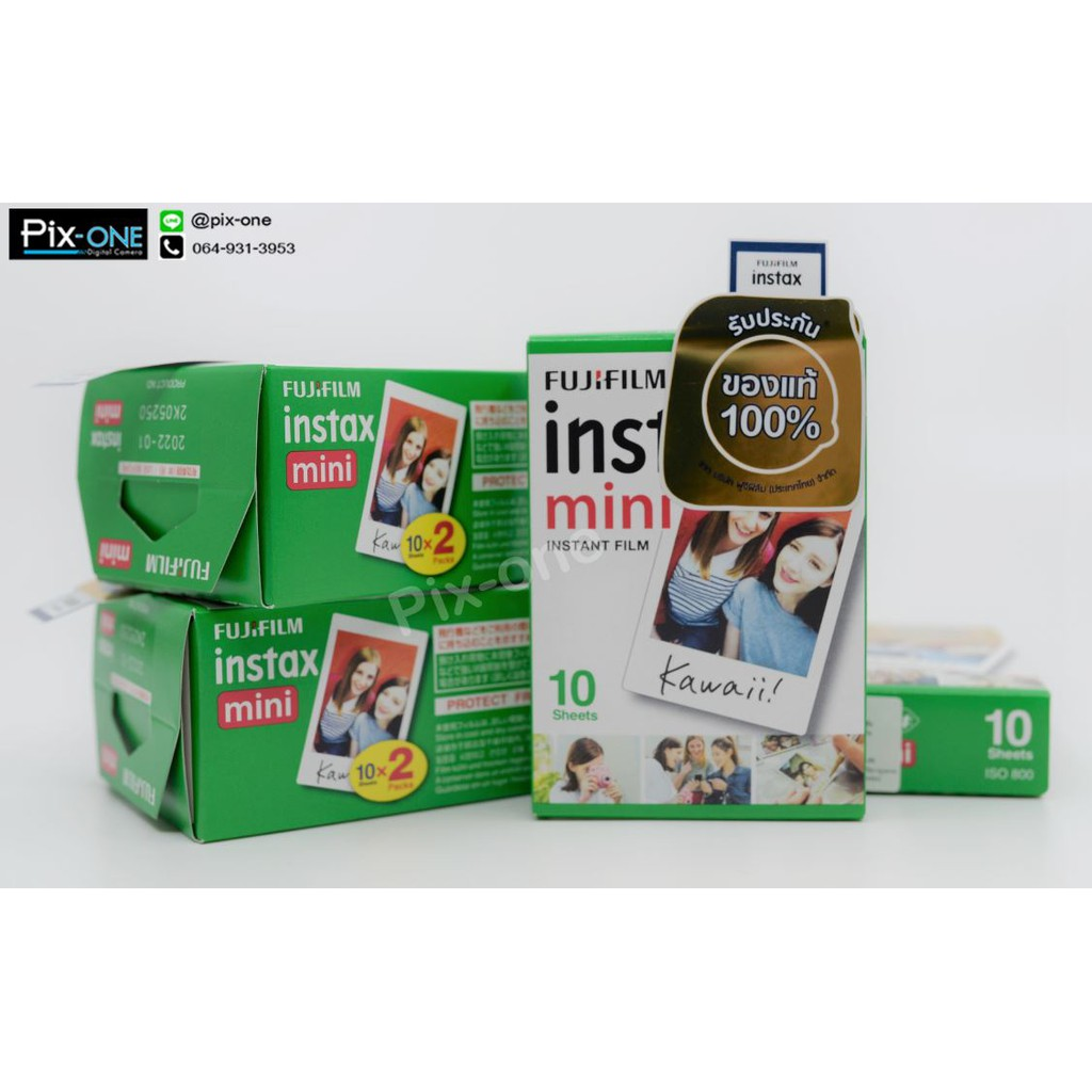 Fujifilm Instax Mini Film ฟิล์ม ขอบขาว แพ๊คเดี่ยว 10 แผ่น / แพ๊คคู่ 20 แผ่น.