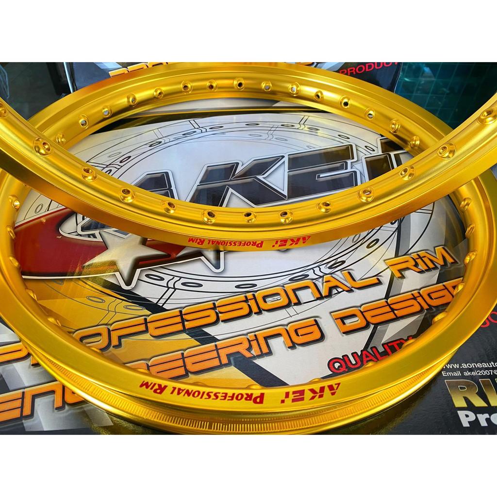 ล้อขอบ17 Akei ทอง ขนาด1.4(ราคาต่อคู่)