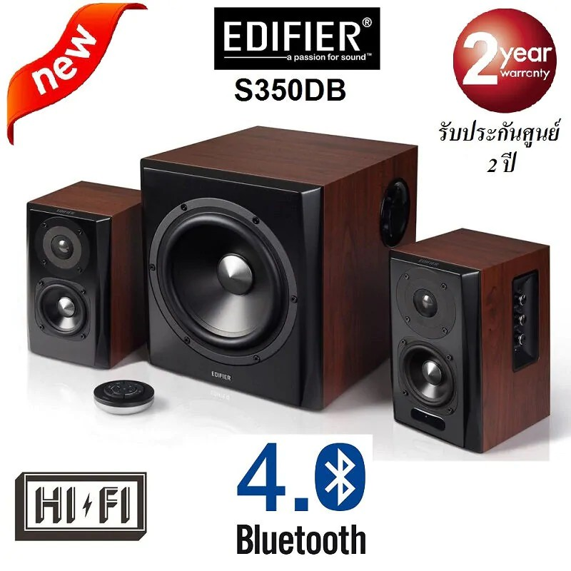 Edifier S350DB Home Theathre Actived Speaker System 150 Watt รับประกันศูนย์ 2 ปี