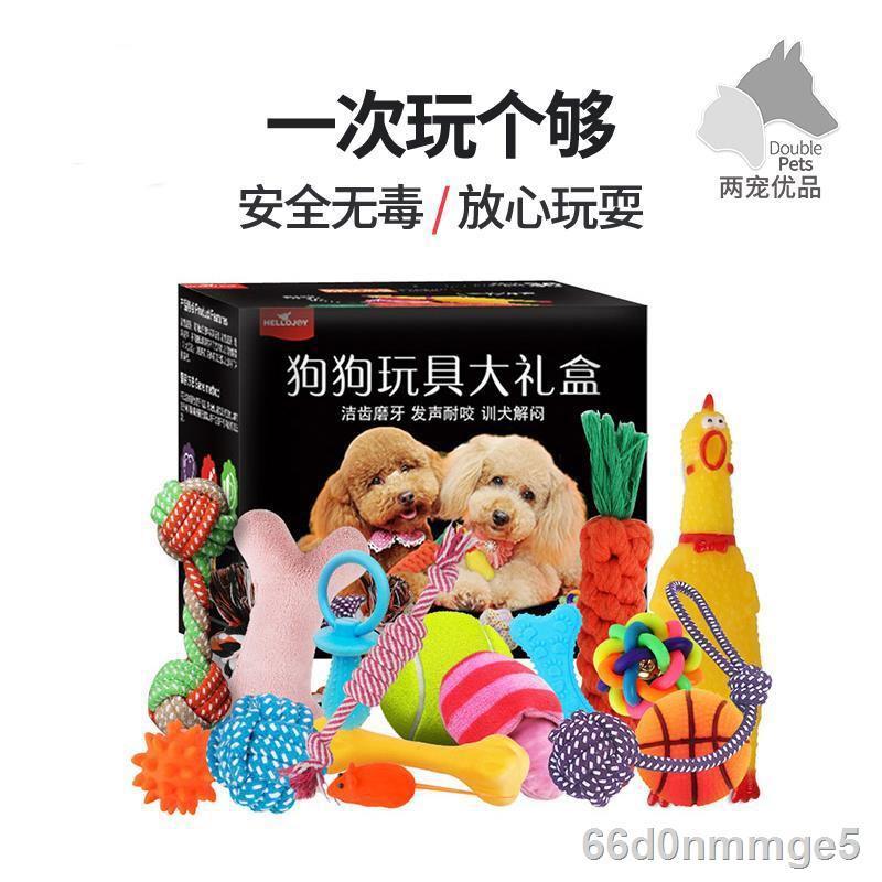 ราคาถูก™ของเล่นสุนัขสัตว์เลี้ยงกัดลูกสุนัขทองคำขาว Grievous ของเล่นลูกสุนัขที่น่าสังเวช