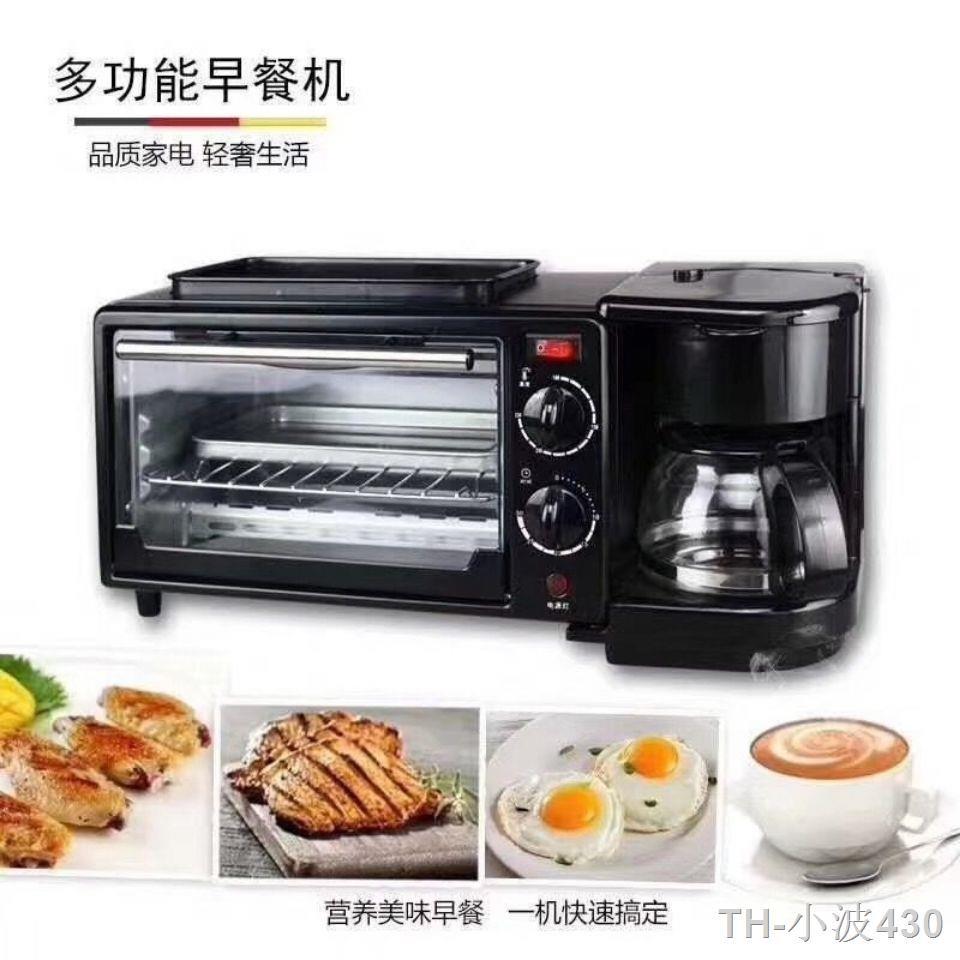 ❈เครื่องทำอาหารเช้า Xiaobawang เตาอบในครัวเรือนและเครื่องทำขนมปังเครื่องชงกาแฟอัตโนมัติแบบสามในหนึ่ง