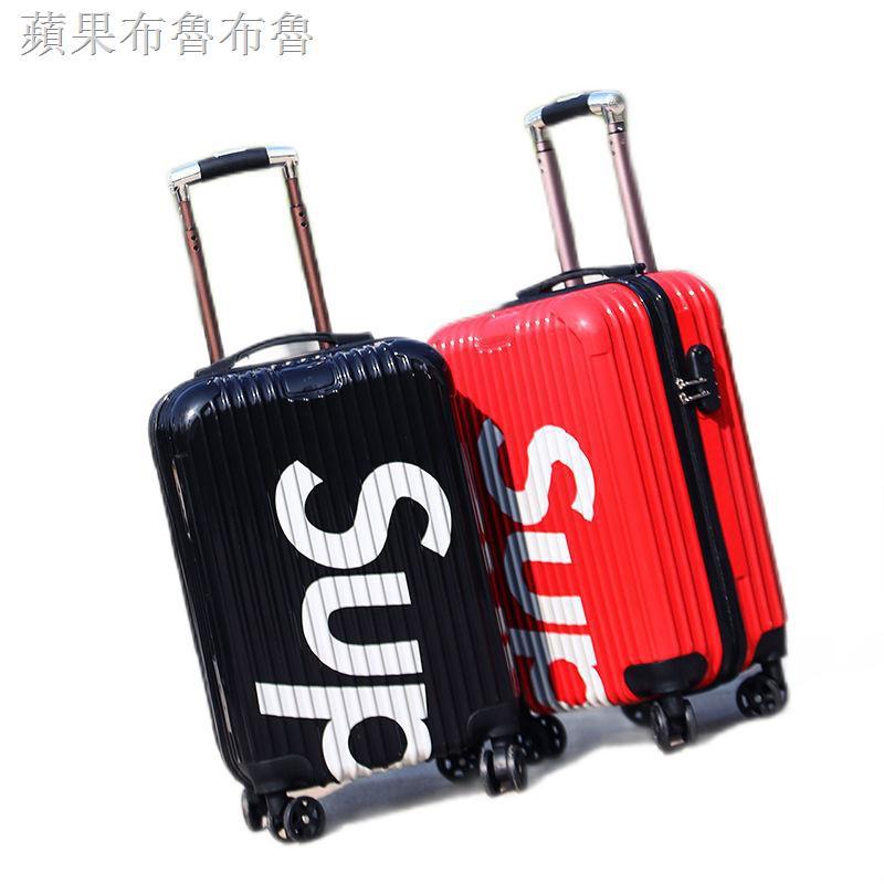 กระเป๋าเดินทางขนาด 18 นิ้ว 20 นิ้ว