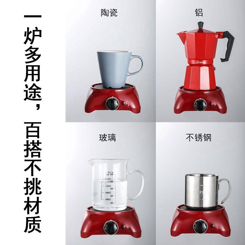 マ❣Moka pot เตาไฟฟ้าหม้อต้มกาแฟเตาไฟฟ้าเตาไฟฟ้าในครัวเรือนเครื่องทำกาแฟเตาแม่เหล็กไฟฟ้าฐานเตาเซรามิกไฟฟ้า