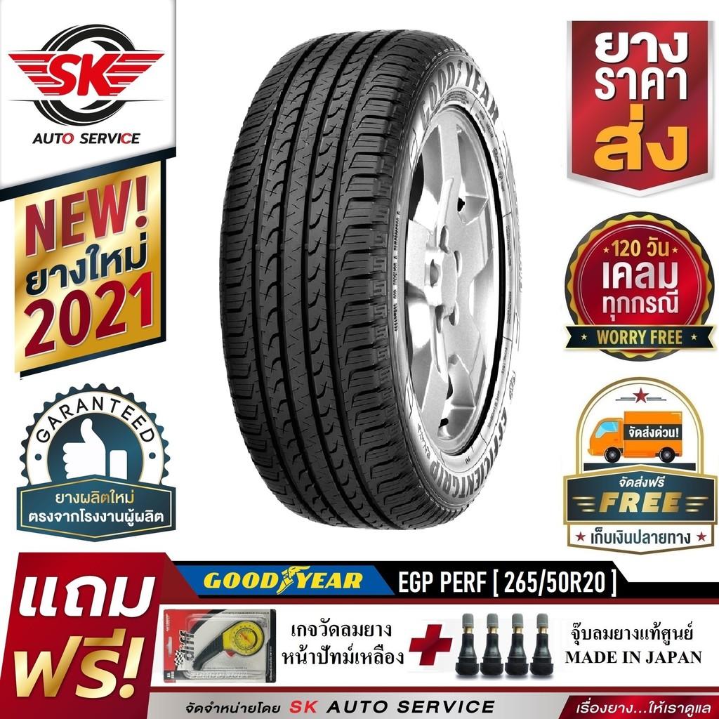 GOODYEAR ยางรถยนต์ 265/50R20 (ขอบ20) รุ่น EFFICIENTGRIP SUV 4 เส้น (ยางใหม่ปี 2021)