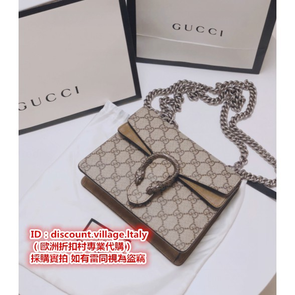 (จัดซื้อมืออาชีพจากหมู่บ้านลดราคาในยุโรป) Gucci dionysus GG Supreme khaki Bacchus bag chain belt bag 421970 20CM