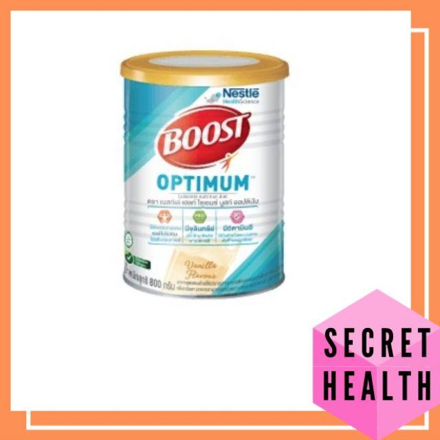((ถูกมาก)) บูสท์ ออปติมัม  Boost Optimum  อาหารสูตรครบถ้วน ที่มีเวย์โปรตีน