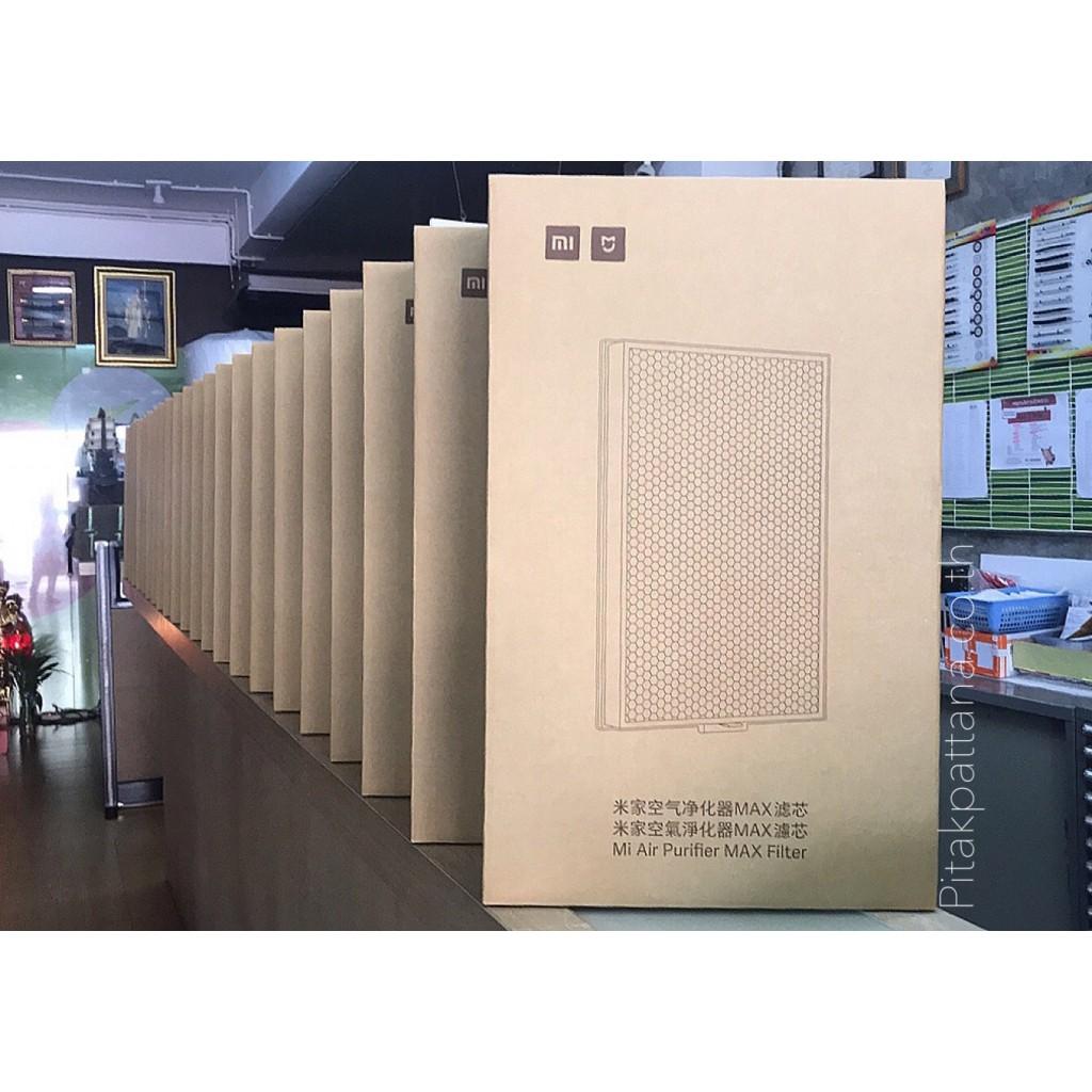 BBD Shop เครื่องกรองอากาศ Mi Air Purifier MAX Filter | ประกันศูนย์ไทย 90 วัน ( 1 กล่อง มี 2 ชิ้น ) เครื่องฟอกอากาศในรถ