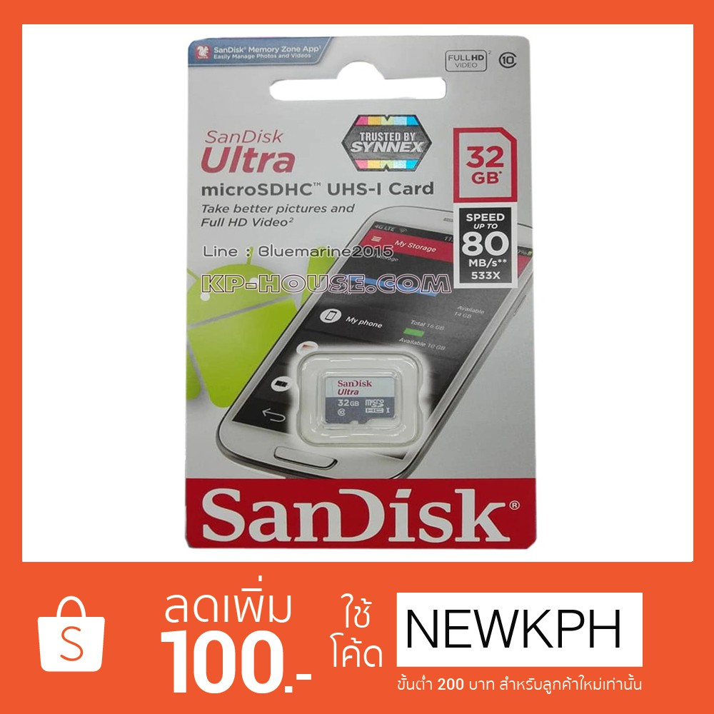 SANDISK ULTRA MICRO SD CARD 32 GB CLASS10 Speed up to 80 mb/s