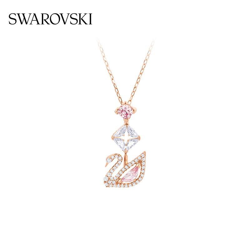 【ขายตรงอย่างเป็นทางการ】Swarovski สีชมพูหงส์ DAZZLING SWAN สร้อยคอ Yประเภท ของขวัญแฟนสาว กุหลาบชุบทอง 5473024