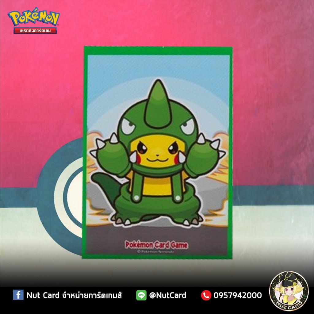 [Sleeve] Pokemon TCG Cosplay Pikachu