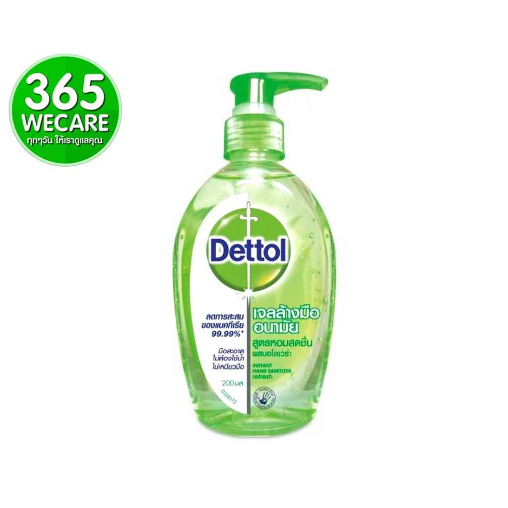 DETTOL เจลล้างมืออนามัย 200 ml.ผสมอโลเวร่า 365wecare