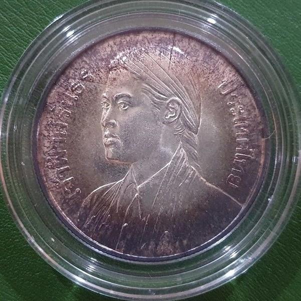 เหรียญ 150 บาท เนื้อเงิน สมเด็จพระเทพฯ ทรงสำเร็จการศึกษา ไม่ผ่านใช้ UNC พร้อมตลับ
