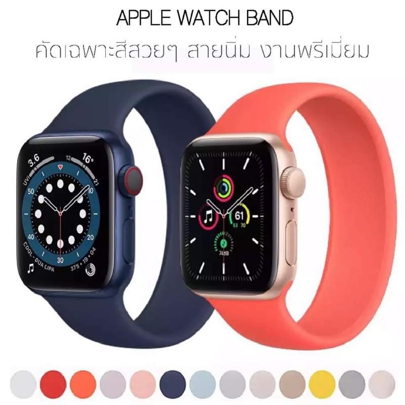 [ส่งจากไทย] สาย Apple Watch Sport Band สายซิลิโคน สำหรับ applewatch Series 6 5 4 3 ตัวเรื่อน 44mm 40mm 42mm 38mm