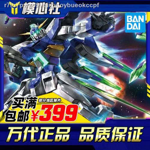 【ฟิล์มกันรอยแป้นพิมพ์คอมพิวเตอร์】♈❄♘Bandai Model HG 1/144 AGE-27 Gundam AGE-FX Final Form