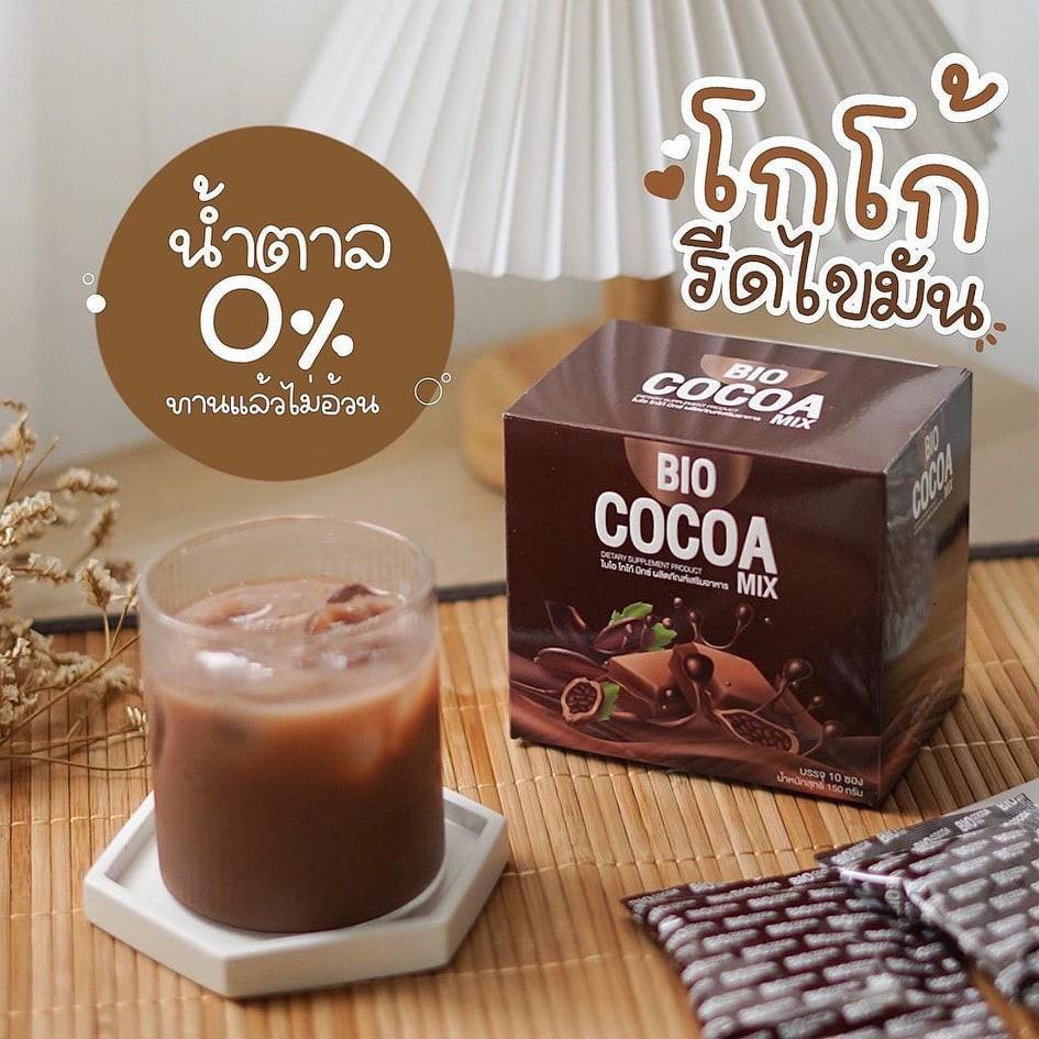BIO YOU + BIO COCOA MIX โกโก้ลดน้ำหนัก