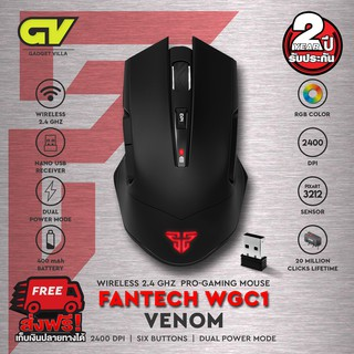 FANTECH WGC1 wireless 2.4GHZ  PRO- GAMIMG MOUSE VENOM เมาส์เกมมิ่งไร้สาย ไฟ RGB  DPI 4200, dual power mode