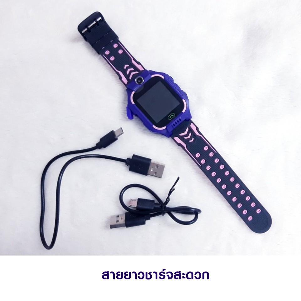 ☎สายชาร์จนาฬิกา  พร้อมส่ง สายชาร์จนาฬิกาไอโม่เด็ก Q12 Q19 Q88 Z6 มีประกัน สายชาร์จ ของแท้ ถูกที่สุด