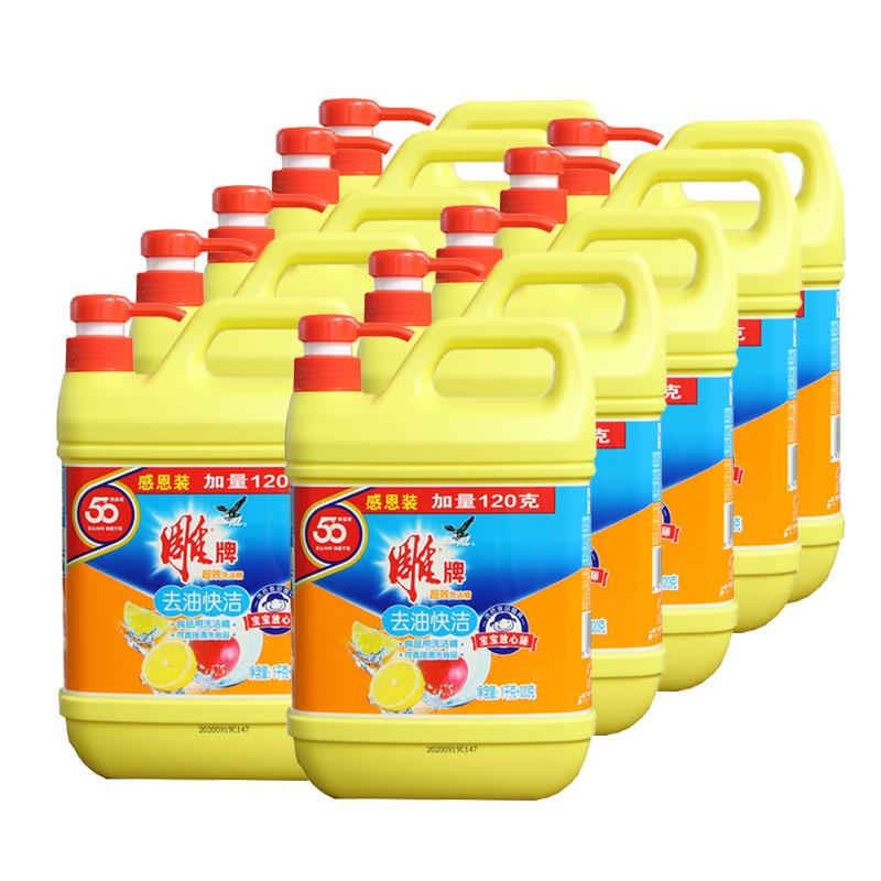 ▲Diaopaiผงซักฟอก10ขวดน้ำมันครัวครอบครัวแพ็คธุรกิจโรงแรมมะนาวล้างจานFCLชุดผงซักฟอกบ้าน■