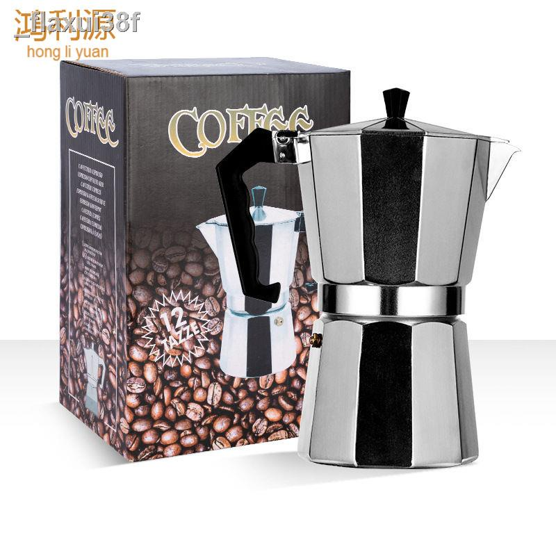เครื่องชงกาแฟย้อนยุค►✠Italian Moka pot for ทำกาแฟหม้อหม้ออลูมิเนียมแม่เหล็กไฟฟ้าหม้อเตาไฟฟ้าเครื่องใช้วาล์วเดียวแปดเหลี่