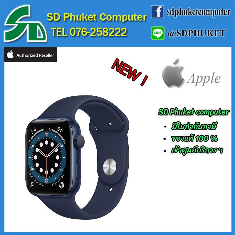 Apple Watch Series 6 Blue Aluminium Case with Deep Navy Sport Band รุ่นใหม่!!!